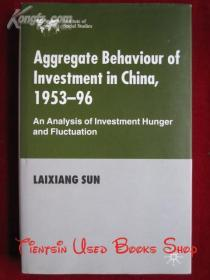 Aggregate Behaviour of Investment in China, 1953-96: An Analysis of Investment Hunger and Fluctuation(英语原版 精装本)1953-1996年中国投资的总体行为:对投资饥饿和波动的分析