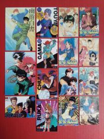 Yuyou White Book --- 80s classic cartoon yellow edge old stickers (anime stickers, 15 pieces sold together)