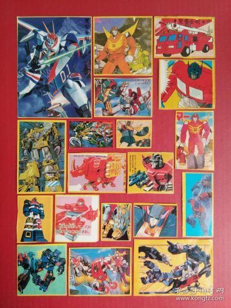 Transformers --- 80s classic cartoon yellow edge old stickers (anime stickers, 19 pieces sold together)