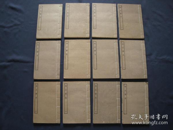 Xun Zhizhai Collection Twelve Volumes, Copy-printed, Hanjing Tower, Ming Dynasty, Jiajing Edition, Four Series, Good Collection, White Paper Printing
