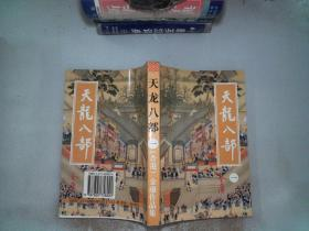 Tianlong Babu (1)