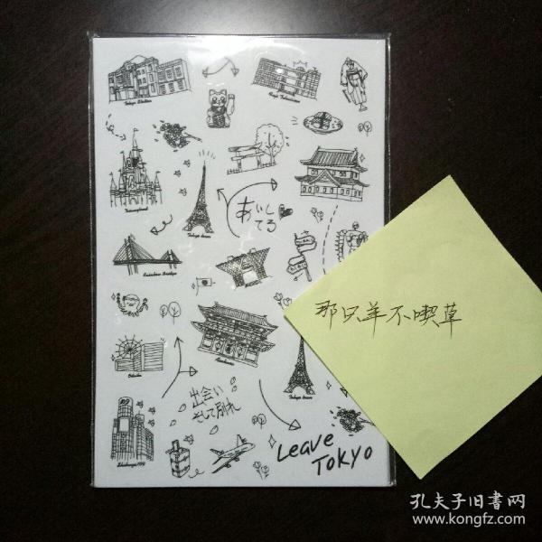 Set of 6 world famous building handbook stickers