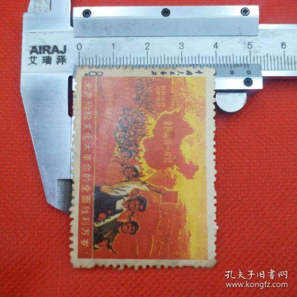 Vintage craft stamp, mountains and rivers in red.