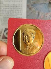 A set of six copper-plated bronze medals for the centennial of Mao Zedong's birth made by Liaoning Yin