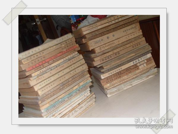 Please see a group of old books from the Republic of China, about 50 [junior high and high school textbooks] 1912-1948 Please see the detailed diagram and description