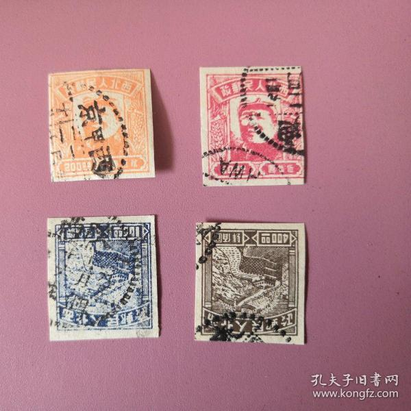 Liberated Area stamps, Northwest Great Wall, Maoxiang stamps