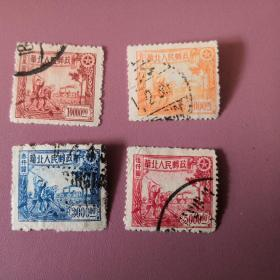 Liberated area stamp production map letter sold four top quality