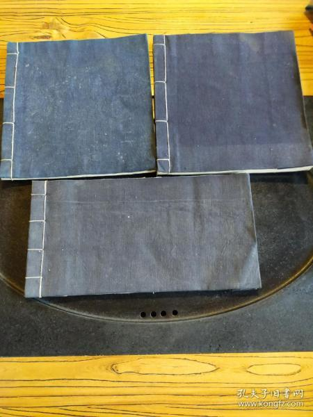 Jin merchant book