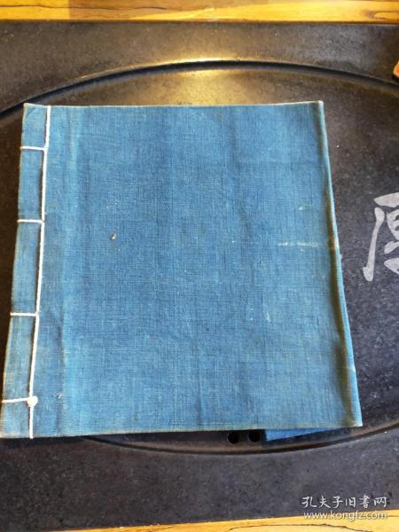 The blank account book of Jin merchants in the Republic of China