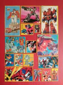 Transformers --- 80s classic cartoon yellow edge old stickers (anime stickers, 16 pieces sold together)