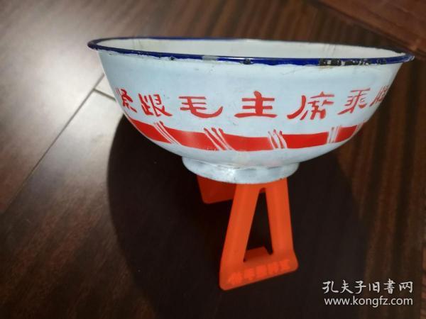 Follow Chairman Mao to win the big bowl