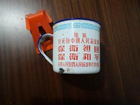 Defending the Motherland and Peace: People's Liberation Army Delegation Gives Cups