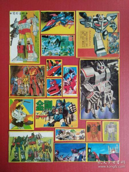 Transformers --- 80s classic cartoon yellow edge old stickers (anime stickers, 17 pieces sold together)
