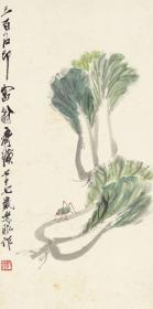 Qi Baishi-Chinese cabbage wonton. The size of the paper is 34.29 * 69.04 cm. Rice paper primary color micro-jet printing