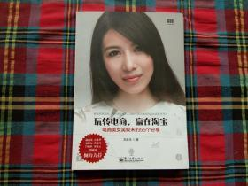 Fun with e-commerce, win on Taobao: 55 shares of e-commerce beauty Wu Mo Mi