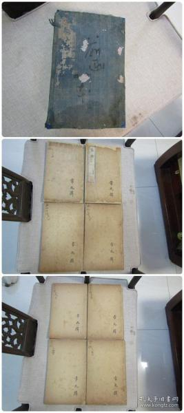 """Annotations on the Left Embroidery of the Spring and Autumn Scriptures"" Qiantang Feng Li Yitian Leisure Review Qianlong Jiayin (1794) Autumn Chongyi Book College Journal Pre-stored Letters 1 to 15 Volume 8 Volume 25.9X15.9"