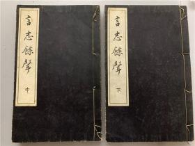 """There are two volumes of Modern Chinese Poetry Collection """"The End of the Voice"""". The author, Calai Fuwong, has a lot of peace with Korean poets. His son, Tianmin, took office at Peking University. Published in 1939"""