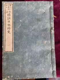 "Japanese version of ""Japanese Foreign History"" 13 volumes"