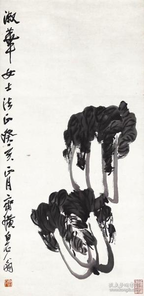 Qi Baishi-Black Cabbage. The paper size is 31.1 * 63.6 cm. Rice paper primary color micro-jet printing