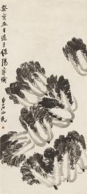Qi Baishi Ink cabbage illustration. The size of the paper is 56.57 * 126.8 cm. Rice paper primary color micro-jet printing