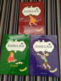 American Children's English (3 volumes) Chinese and English bilingual full color illustrated version of the original