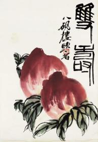 Qi Baishi-Shuangshou Peach. The size of the paper is 39.47 * 56.76 cm. Rice paper primary color micro-jet printing