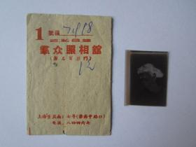 Photo film bags and negatives of the public-private public photo studio (formerly Paramount) in Chongqing South Road, Shanghai, China