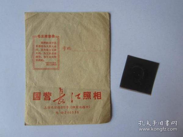 Negative Yangtze River Photo Gallery, 373 Tiansong Road, Shanghai, China