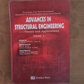 Advances in structural engineering:theory and applications:[英文本].1