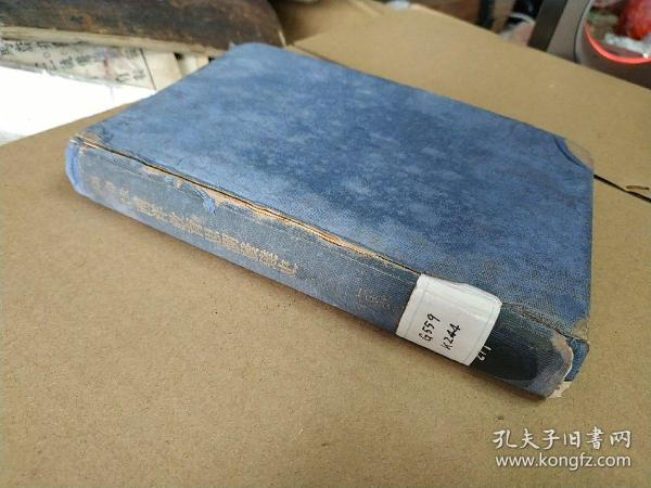 """Chinese Translation of World Masterpieces-""""History of the Development of Western Educational Thoughts"""" (24th year of the Republic of China Business Edition Hardcover) Old Collection of Guanghua University"""