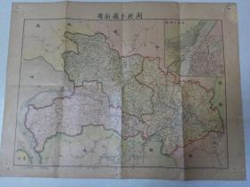 New map of Hubei Province (early Republic of China)