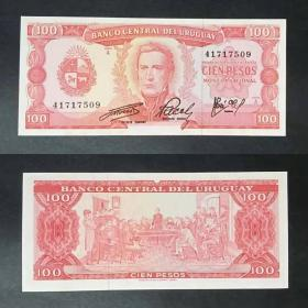 Uruguay 100 peso banknote 1967 foreign coin