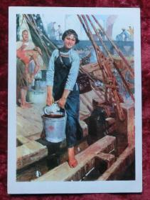 Publicity poster of 32: Fishing Port New Doctor