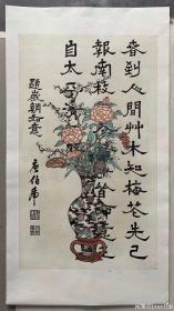 Tang Yin Sui Zhaoru Ruyi Suzhou Taohuawu Woodcut New Year Pictures