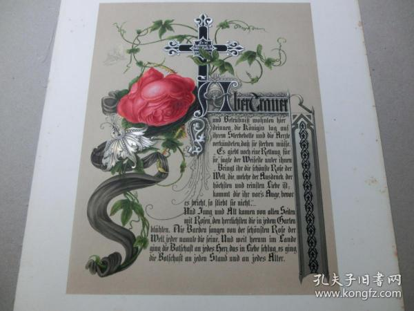"""[Hundred yuan free shipping] """"The most beautiful rose in the world"""" series 5 1890 colorful overprint lithograph from Andersen's fairy tales Size 34 × 25 cm"""