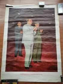 Chairman Mao and his close comrades Comrade Lin Biao and Comrade Zhou Enlai