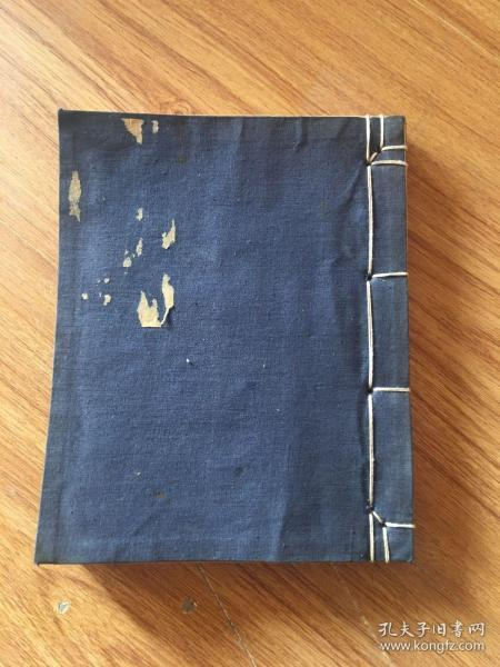 Blank ledger looks good without water stains