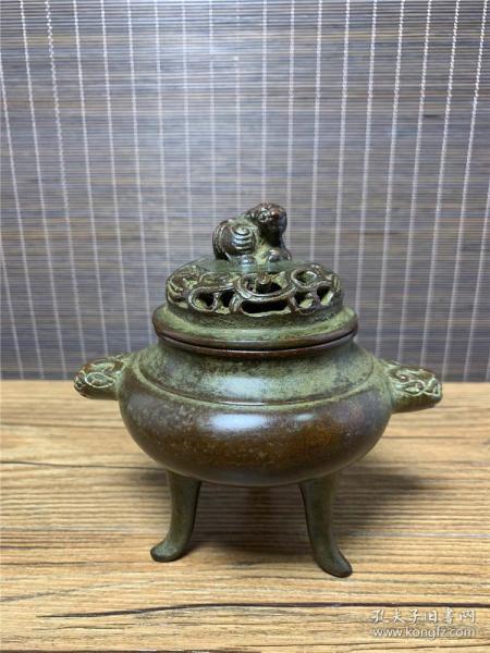 Copper high three-legged incense burner