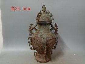 Warring Han old bronze ornaments collected in the countryside