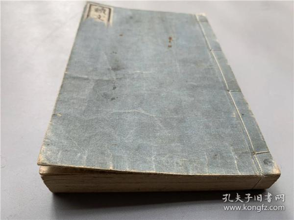 """A full-length, three-volume and three-volume volume with the carved version of """"The Continuation of Wenwenyuan's Beads"""", the book brand is covered with the star seal of Wenqu, a preface to the cultural year, and the 11th edition of Kuan Zheng. An introductory template for studying Chinese poetry in Japan. It contains Chinese best-selling phrases, chanting poems, praises, etc."""