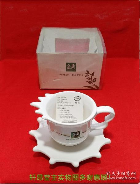 Gold Code Milk Cup (with box)