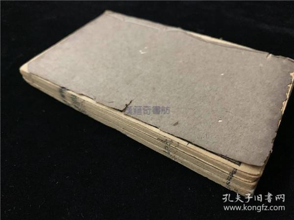 """Fake three-volume and four-volume collection of fake essays with the name of """"Insane Wife"""", including nurses' fu, Fuzhou celebrity sacrifices, sacrifices to women, poems about smokers, tea picking songs, etc. The texts, such as teaching, asking for pavilions, etc., also have slang sayings, precepts, etc. Disorderly Postscripts, etc., the contents of which are called """"The Catalogue of the Wife"""", but they are not the other. It is a unique box paper in the late Qing and early Ming Dynasty."""