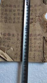 Hand-painted book, 36 diary pages of ancient books in divination, Guanyin spiritual class, the picture is as shown, the price is cheap [强] [强] [强]