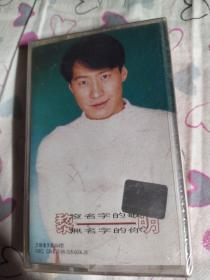 Dawn without your name tape, brand-new Kaifeng, genuine
