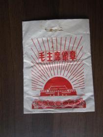 Cultural revolution coat of arms