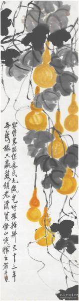 Qi Baishi-Gourd. The size of the paper is 47.35 * 179.64 cm. Rice paper primary color micro-jet printing