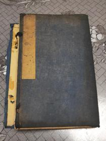 Guangxu version of the woodblock 16 open edition of the Book of Changes in the Book of Encyclopedia, Fan Ziden, Wen Yucheng Collector's Edition, two volumes, perfect condition and good goods, welcome inquiry
