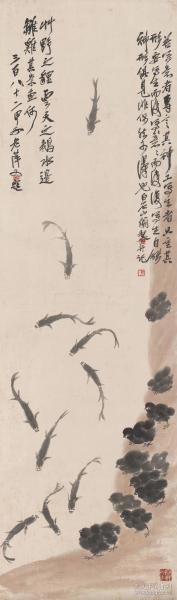 Qi Baishi Fish Chicks. The size of the paper is 41.91 * 141.78 cm. Micro-jet printing on rice paper primary colors,