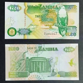 Zambia 20 kwacha banknotes 1992 foreign coins