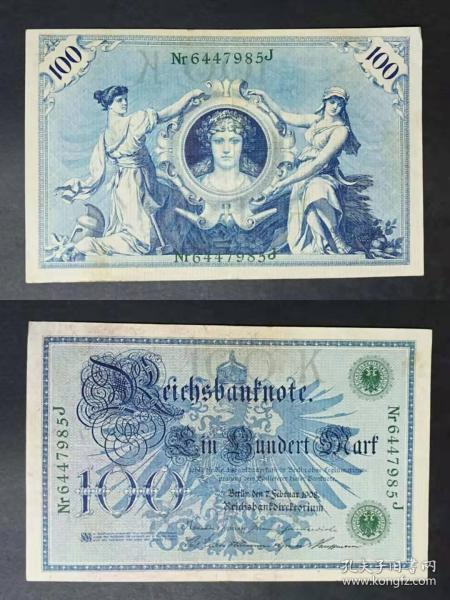 Germany 100 mark banknote green size 1908 old ticket foreign currency